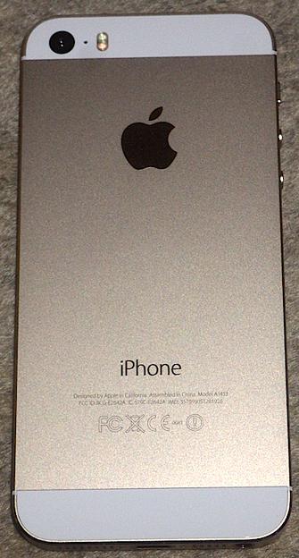 140103 iPhone5sうら