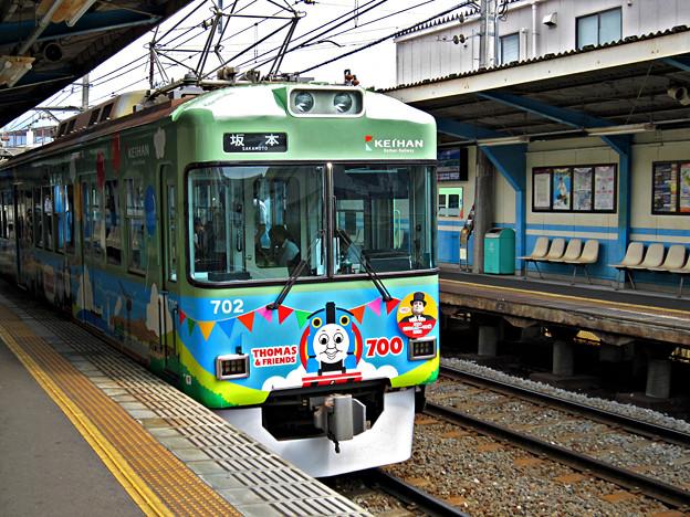 京阪 トーマス電車