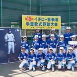 鵜沼第二少年野球5年生