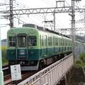Photos: 2011_0424_171959(2)