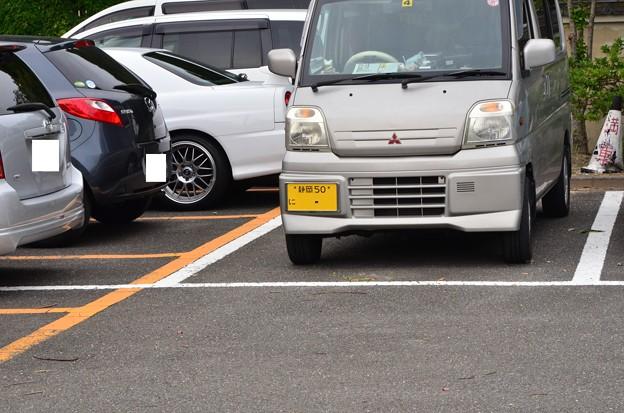 Photos: 静岡