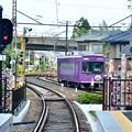 Photos: 2013_0721_144141_S