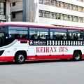 2013_1117_110305_S 京都ひるバス
