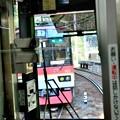 Photos: 2013_1123_105111_S きらら