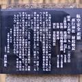 Photos: 2013_1215_162333_飛行神社