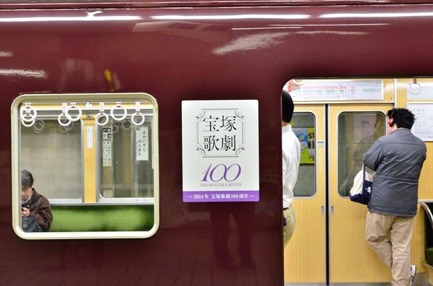 2014_0113_170256_宝塚歌劇