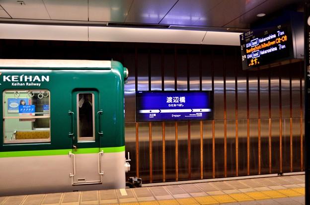 2014_0113_133701_京阪渡辺橋