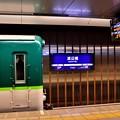 Photos: 2014_0113_133701_京阪渡辺橋