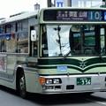 Photos: 2014_0308_143215_10系統