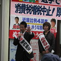 Photos: 02_堀内照文 決意