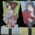 Photos: カレンダーカード 5月~8月