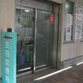 Photos: 生田診療所