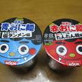 Photos: カップラーメン 節分バージョン_02