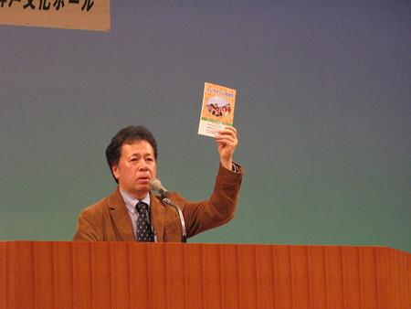 14_憲法県政の会 石川康宏_01