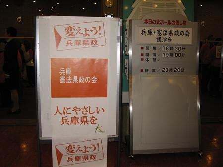00_会場入り口_01