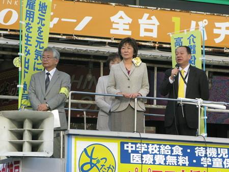 日本共産党 松田書記長あいさつ