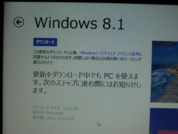 Photos: Windows8.1ダウンロード_02