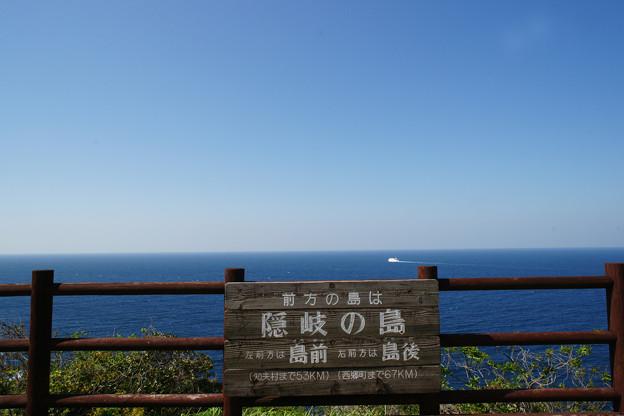美保関灯台からの眺め_02