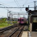 Photos: 一畑口駅 ご縁電車_04