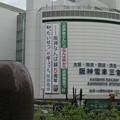 Photos: 三宮 ビーナス台座跡