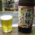Photos: ハクサンでお好み焼き_01