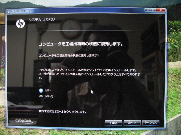 HPE-380jp リカバリ_02