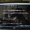 HPE-380jp リカバリ_04