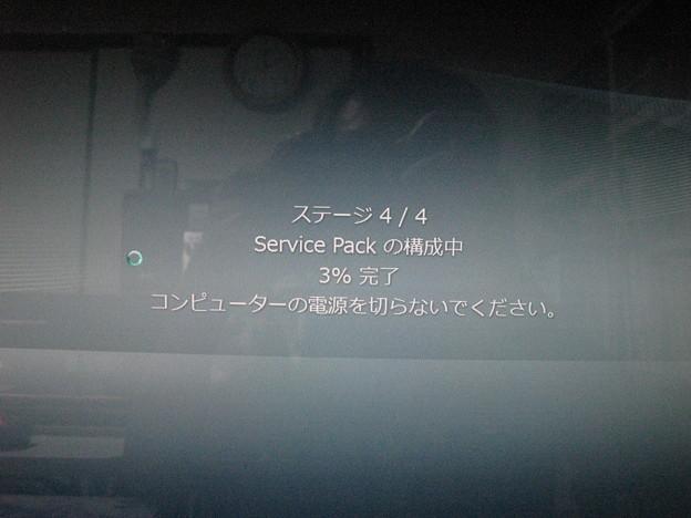 Windows Update_02