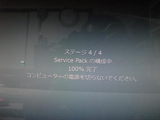 Windows Update_03