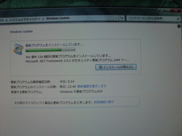 Windows Update_05