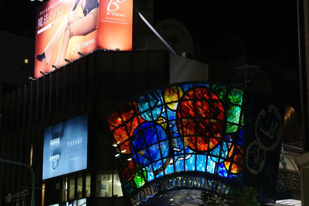 Photos: 元町商店街 イルミネーション