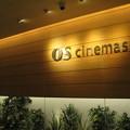 Photos: umie OS cinemas
