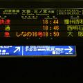 京都駅 京都線