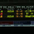 京都駅 琵琶湖線・湖西線