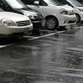Photos: 雨の日の駐車場