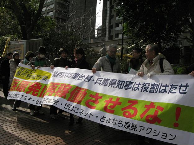 兵庫県庁包囲行動 デモ行進