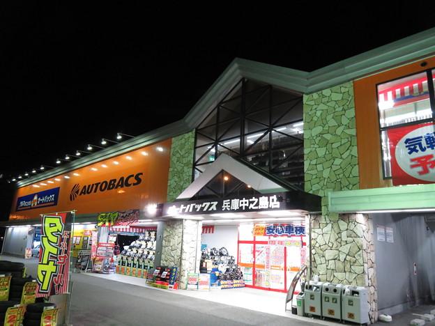 オートバックス 兵庫中之島店_01