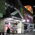 Photos: オートバックス 兵庫中之島店_02