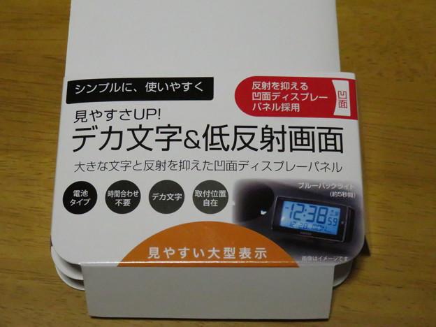 電波時計 Fizz-850