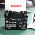 Photos: バッテリー交換 台湾のYUASA