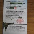 Photos: 民医連リーフレット_04