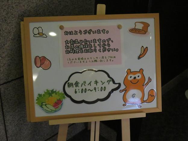 ルートイン敦賀駅前 モーニング_02