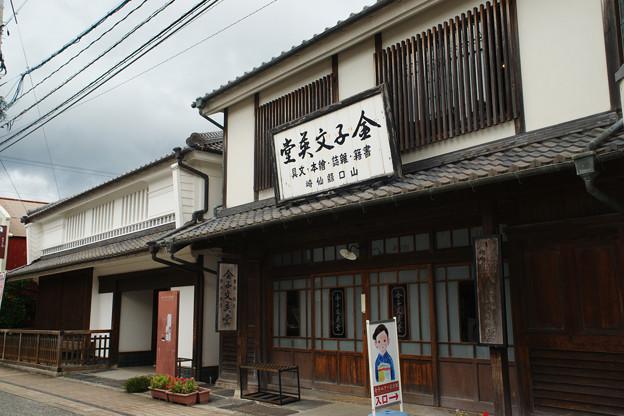 金子みすゞ記念館_01