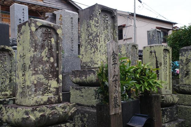 みすゞのお墓_02