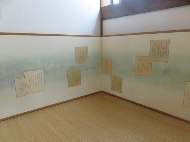 金子みすゞ記念館 館内_05