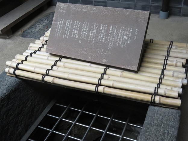 金子みすゞ記念館 館内_06