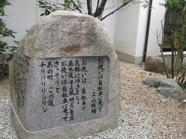 金子みすゞ記念館 館内_07