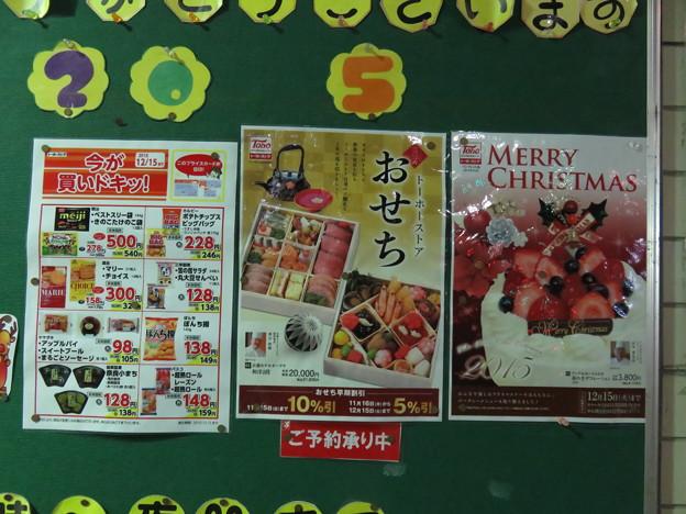 トーホー クリスマス_03