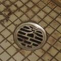 Photos: 風呂の排水溝の排水_01