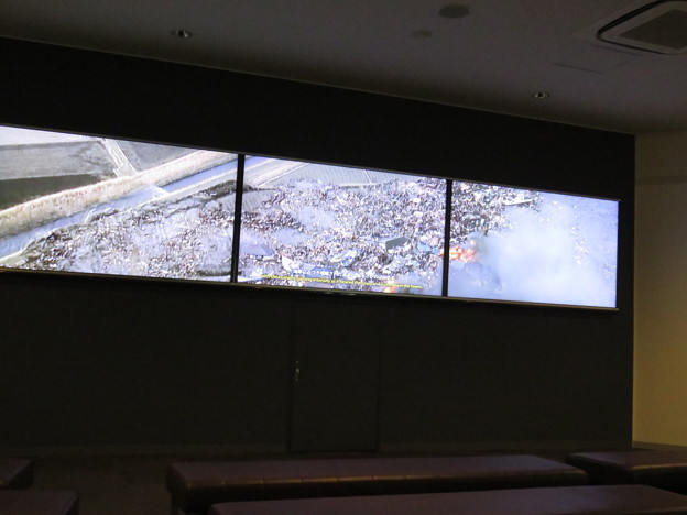 Photos: 3つの震災 紹介ビデオ